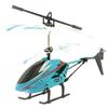 Вертолет Balbi IRH-020-C 20 см