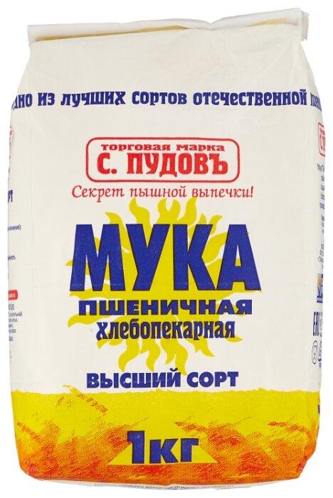 Мука С.Пудовъ пшеничная высший сорт