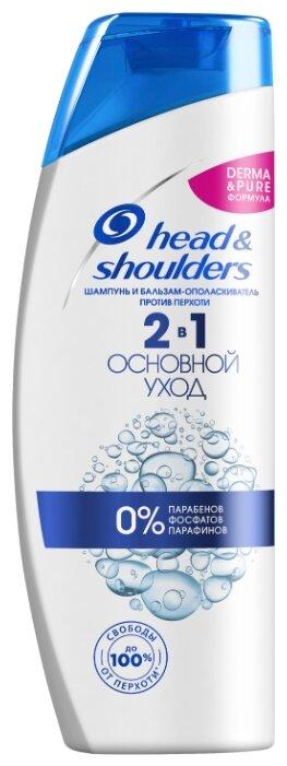Купить Head & Shoulders шампунь и бальзам-ополаскиватель против перхоти 2в1 Основной уход для нормальных волос 400 мл по низкой цене с доставкой из Яндекс.Маркета