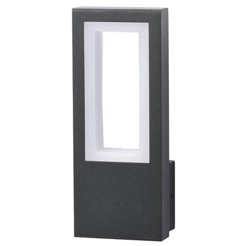 De Markt Уличный настенный светодиодный светильник Меркурий 8 807023101 de markt уличный светильник меркурий 807042301