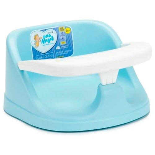 Купить Cиденье для купания Little Angel Guardian LA1790 голубой, Сиденья, подставки, горки