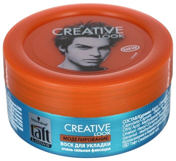 Taft Воск Creative Look, экстрасильная фиксация