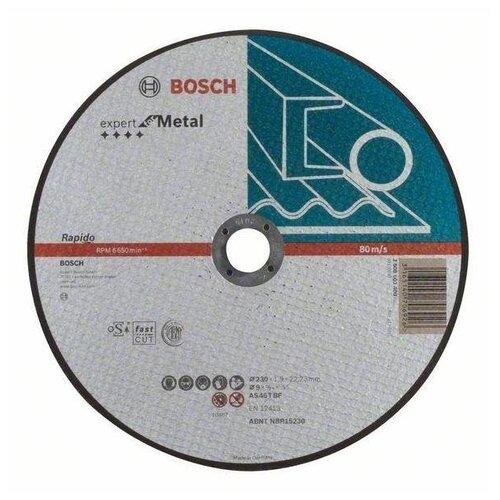 BOSCH Expert for Metal 2608603400, 230 мм 1 шт.