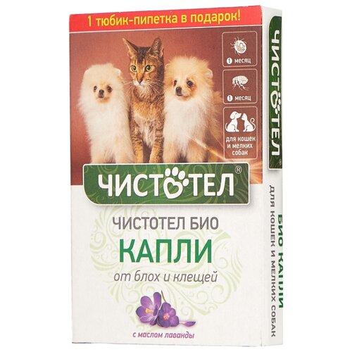ЧИСТОТЕЛ капли от блох и клещей Био для собак и кошек от 4 нед. relaxivet relaxivet капли spot on успокоительные для кошек и собак 4 пипетки по 0 5 мл