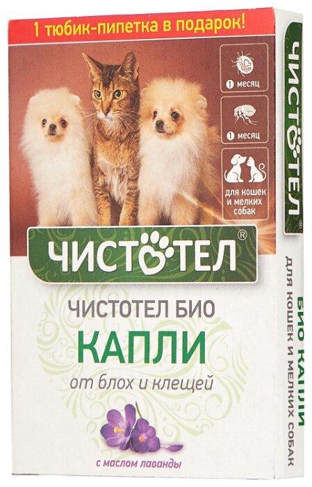 ЧИСТОТЕЛ капли от блох и клещей Био для кошек и собак