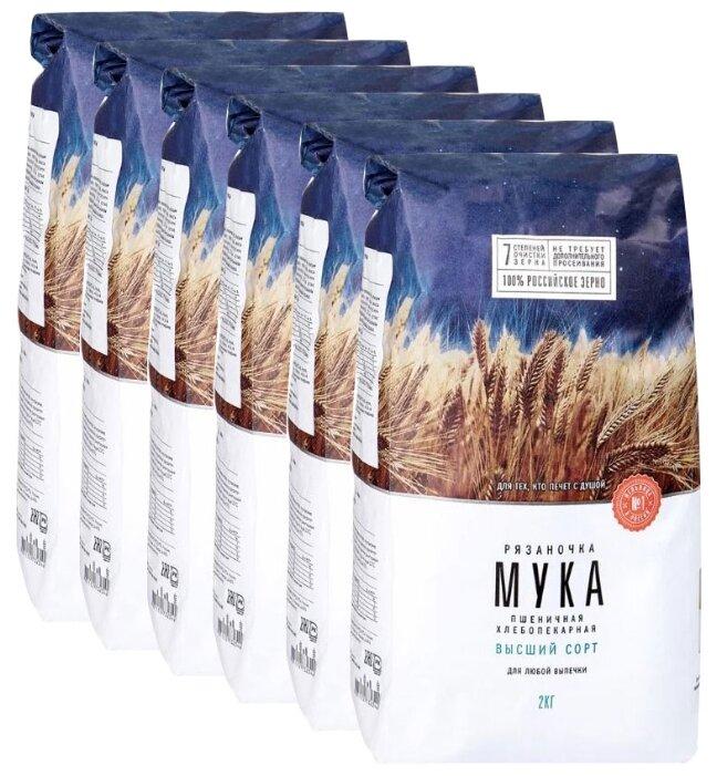 Мука Рязаночка Пшеничная хлебопекарная высший сорт (6 шт)