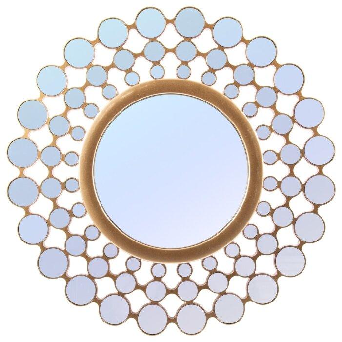 Зеркало настенное, 45 см.