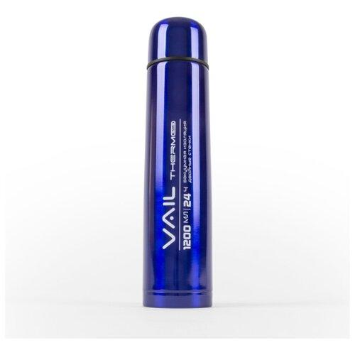 Термос VAIL VL-7011 узкое горло 1,2 л. Синий