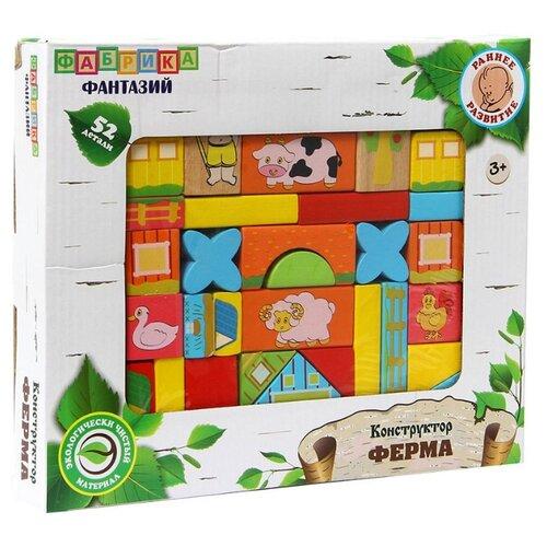 Кубики Фабрика Фантазий Ферма (42284)
