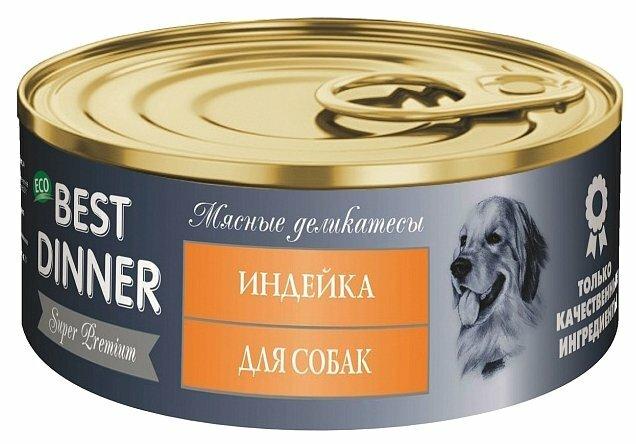 Корм для собак Best Dinner Мясные деликатесы для собак Индейка (0.1 кг) 1 шт.