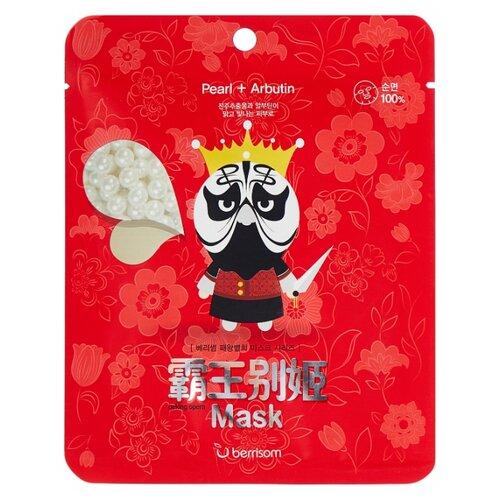 Berrisom Тканевая маска для лица Peking Opera Mask Series King, 25 мл недорого