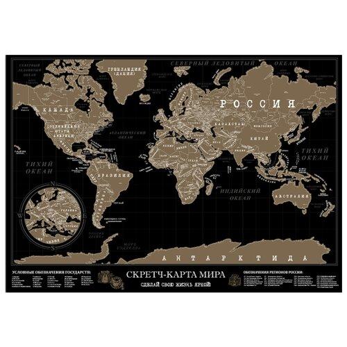 Купить Gift Development Скретч-карта мира Dark Edition (32084), Карты