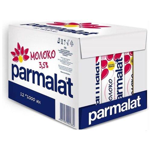 Молоко Parmalat ультрапастеризованное 12 шт 3.5%, 12 шт. по 1 л