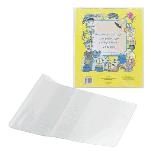 Топ-спин Набор обложек для учебника 232х450 мм, 15 штук бесцветный