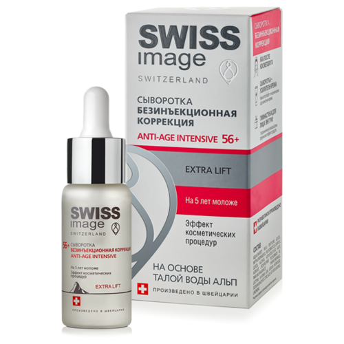 Фото - Сыворотка Swiss Image Extra Безинъекционная Коррекция Anti-age 56+, 30 мл сыворотка biothal anti age elexir 30 мл
