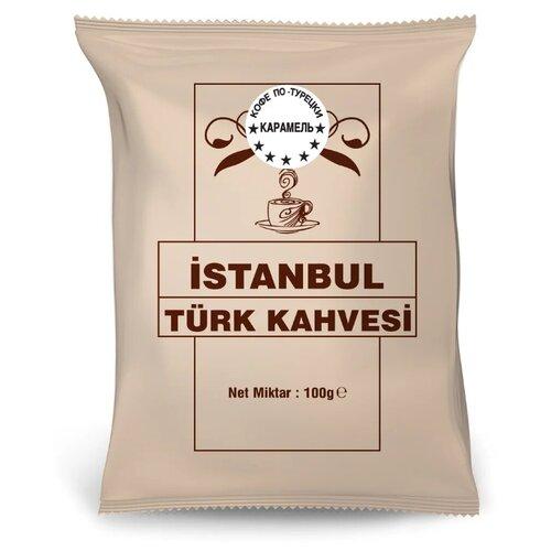 Кофе молотый İstanbul Türk Kahvesi c ароматом карамели, мягкая упаковка, 100 г кофе молотый i̇stanbul türk kahvesi c ароматом карамели жестяная банка 250 г