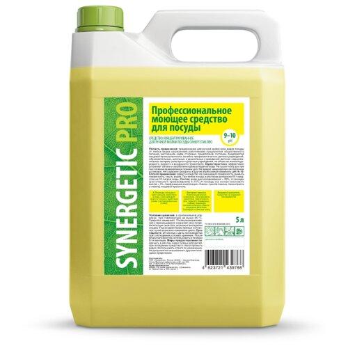 Synergetic Средство для мытья посуды PRO 5 л сменный блок synergetic антибактериальный гель для мытья посуды сочный апельсин 5 л сменный блок