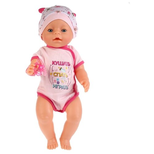 Купить Интерактивная кукла Карапуз Сашенька 40 см 278263, Куклы и пупсы