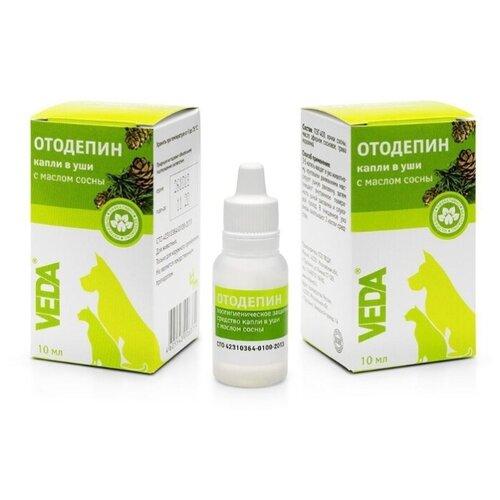 Отодепин зоогигиеническое защитное средство капли в уши с маслом сосны, 10 мл, 2шт,VEDA