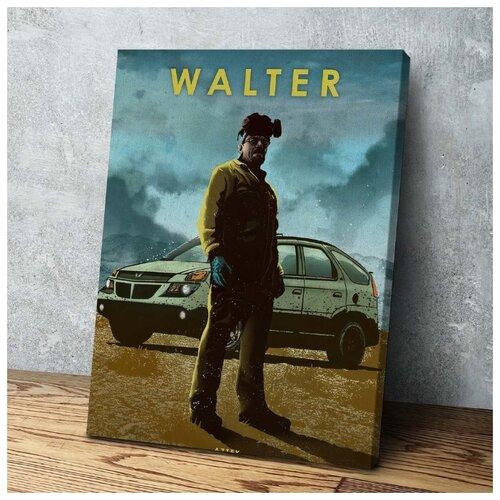 Картина Уолтер Уайт 50х70 см. синтетический холст