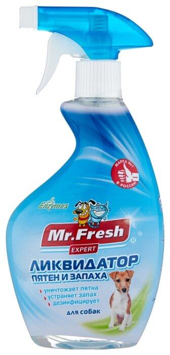 Спрей Mr. Fresh ликвидатор пятен и запаха для собак 500 мл
