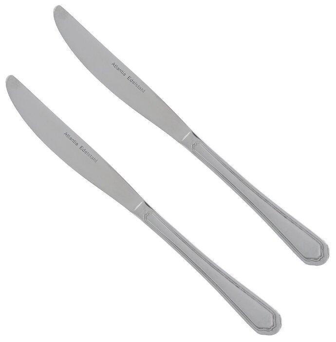 Atlantis Набор столовых ножей Гармония 2 предмета