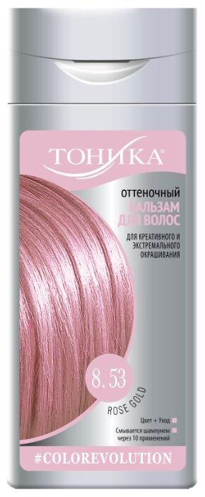 Тоника Colorevolution, 8.53 розовое золото
