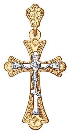 Детский золотой православный крестик с распятием SOKOLOV 121206_s
