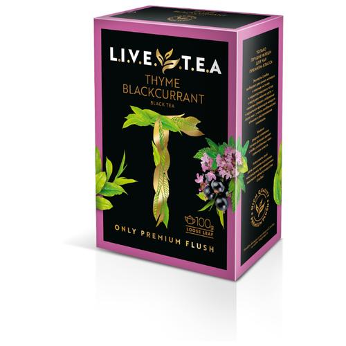 Чай черный LiveTea THYME & BLACKCURRANT с чабрецом и черной смородиной, 100 г чай alokozay алокозай черный сo смородиной 25пак в конвертах