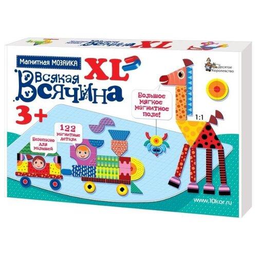 Купить Десятое королевство Магнитная мозаика Всякая всячина XL, 122 элемента, Мозаика