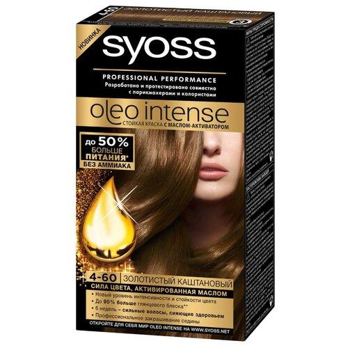 Syoss Oleo Intense Стойкая краска для волос, 4-60 Золотистый каштановый syoss oleo intense краска для волос тон 7 10 натуральный светло русый 115 мл