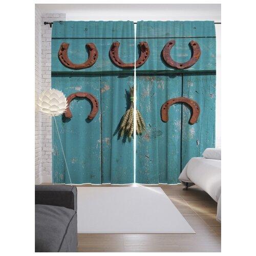 Фотошторы JoyArty Висящие подковы на ленте 265 см голубой/коричневый
