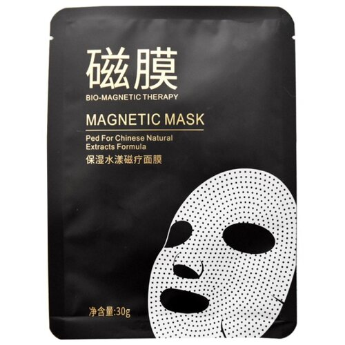 BioAqua Магнитная маска для лица Bio-magnetic Therapy, 30 г