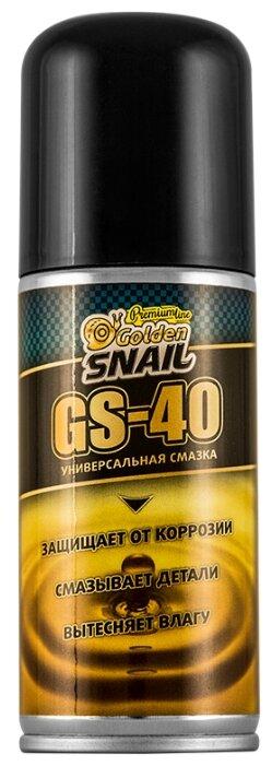 Автомобильная смазка Golden Snail универсальная GS-40