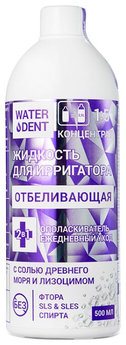 Global White Ополаскиватель Waterdent Отбеливающий + жидкость