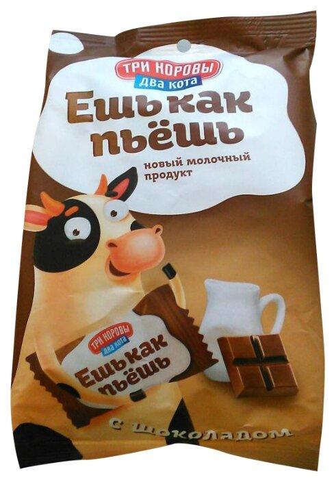 Слада Молочный продукт