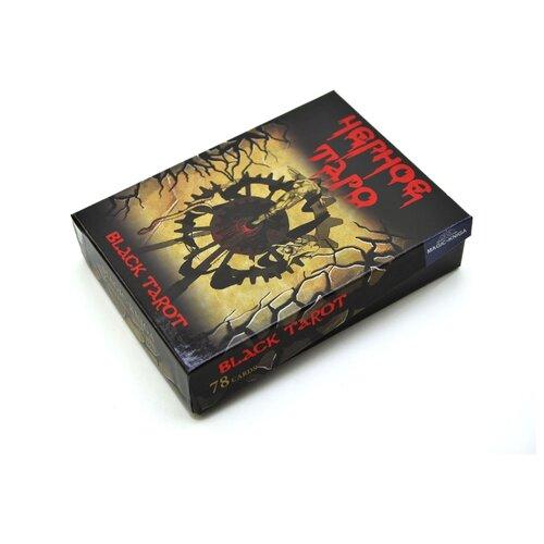 Гадальные карты Magic-Kniga Черное Таро, 78 карт