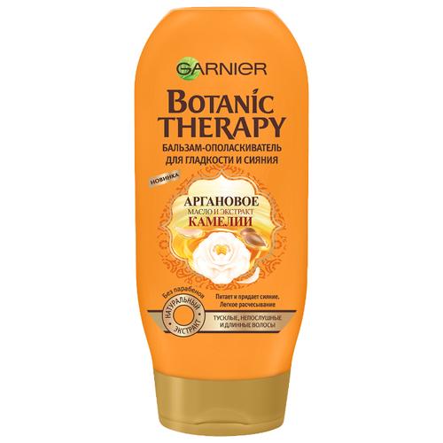 GARNIER бальзам-ополаскиватель Botanic Therapy Аргановое масло и Экстракт камелии для гладкости и сияния для тусклых, непослушных и длинных волос, 200 мл
