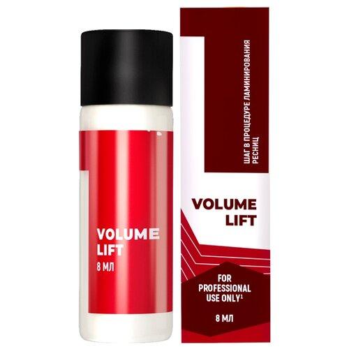 Купить Innovator Cosmetics Состав №1 для ламинирования ресниц и бровей Volume Lift