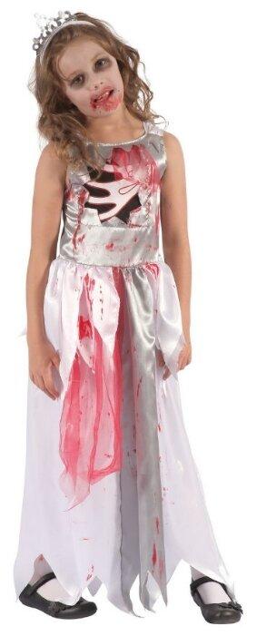 Платье Bristol Novelty