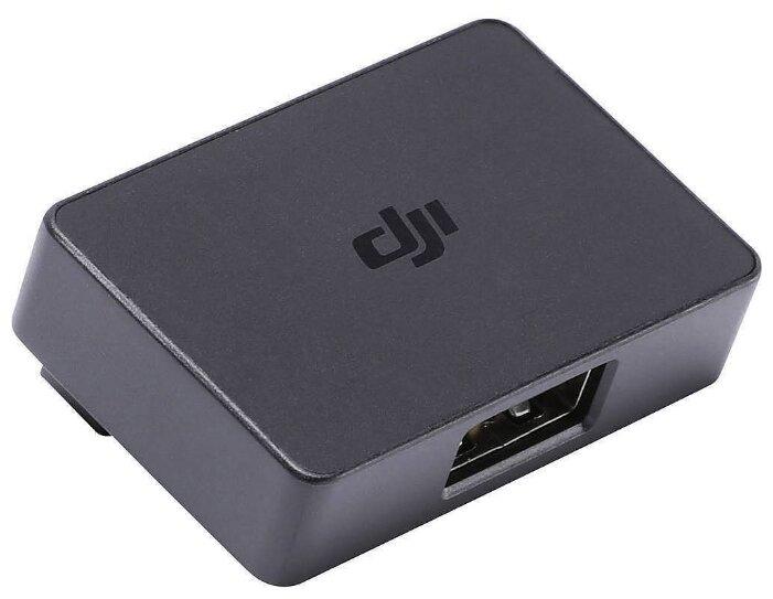 Адаптер для аккумулятора DJI Mavic Air -Battery to Power Bank Adapter