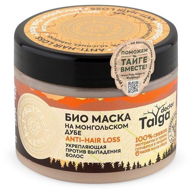 Natura Siberica Doctor Taiga БИО Маска на монгольском дубе укрепляющая против выпадения волос
