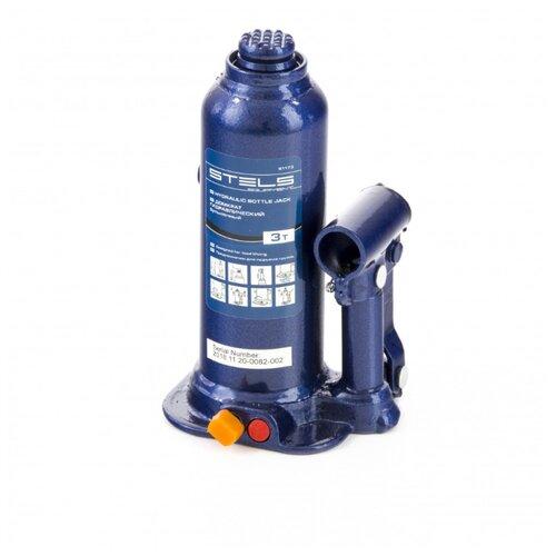 Домкрат бутылочный гидравлический Stels 51173 (3 т) синий
