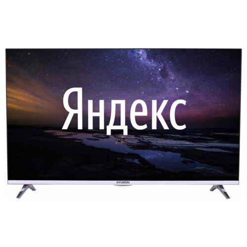 Фото - Телевизор Hyundai H-LED43EU1312 43 (2021) на платформе Яндекс.ТВ, черный/серебристый телевизор hyundai h led43eu1312 яндекс 43 ultra hd 4k