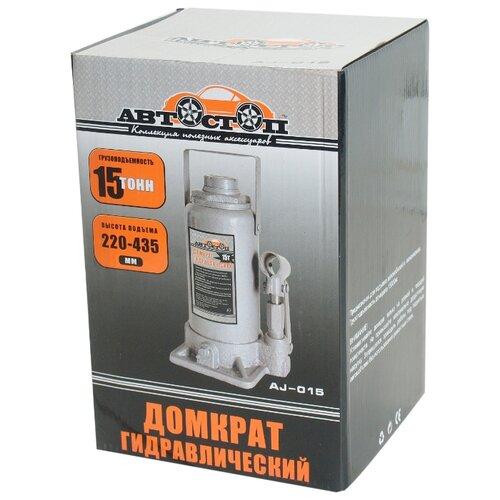 Домкрат бутылочный гидравлический Автостоп AJ-015 (15 т) серый домкрат бутылочный гидравлический автостоп aj 016 16 т серый