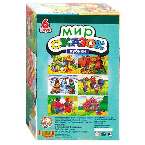 Купить Кубики-пазлы Десятое королевство Мир сказок-1 00571, Детские кубики