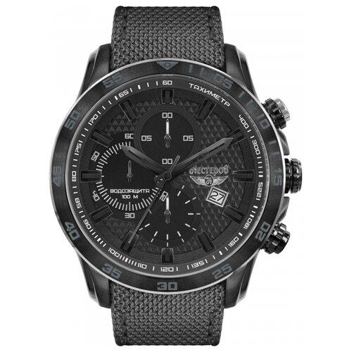 цена на Наручные часы Нестеров H0568A32-04E
