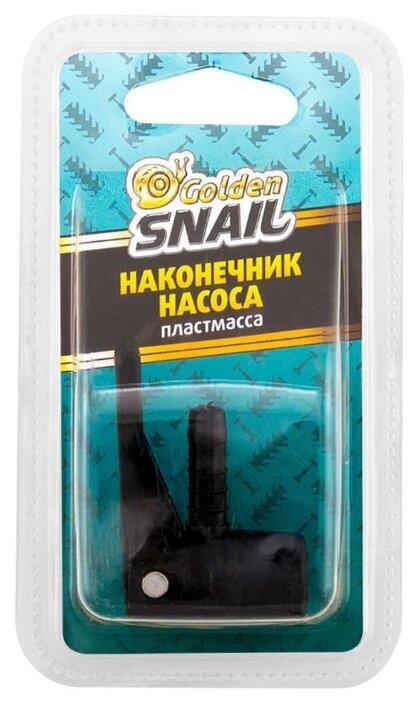 Наконечник насоса Golden Snail GS8209