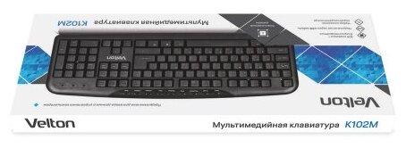 Клавиатура Velton K102M Black USB — купить по выгодной цене на Яндекс.Маркете