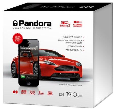 Автосигнализация Pandora DXL 3910PRO